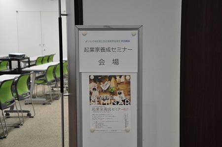 2017sougyou1.jpg