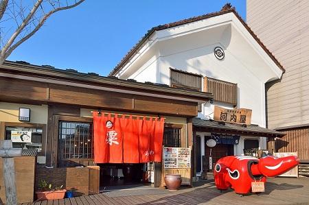 kawauchiya1.jpg
