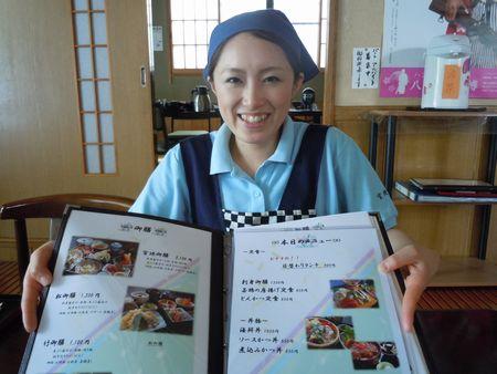 宮廼,伊佐須美神社,和食